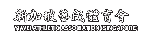 YIWEI ATHLETIC ASSOCIATION (SINGAPORE)